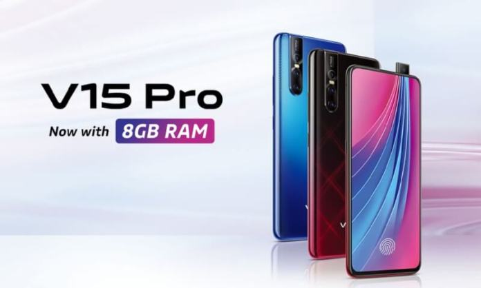 5 reasons to buy vivo v15 pro, best phone under 30000, how to buy vivo v15 pro, vivo v15 pro price in India, vivo v15 pro features
