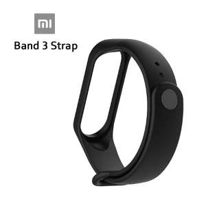 Band 3 Replapcement Strap