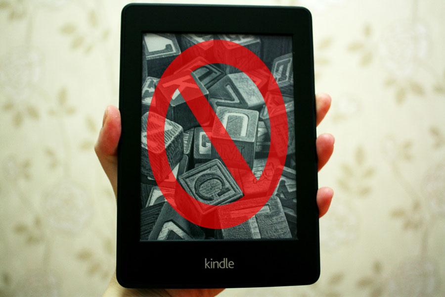 La aplicación de Kindle lo limita? No lo deja leer donde usted quiere? - TECHcetera