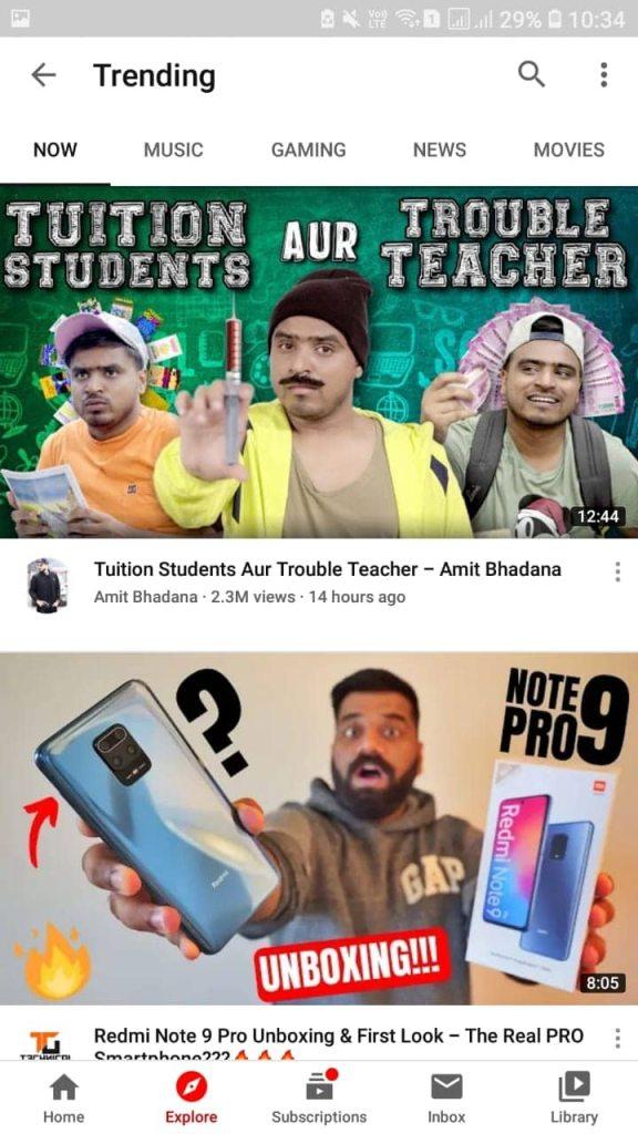 YouTube Trending Tab Inside Explore Tab