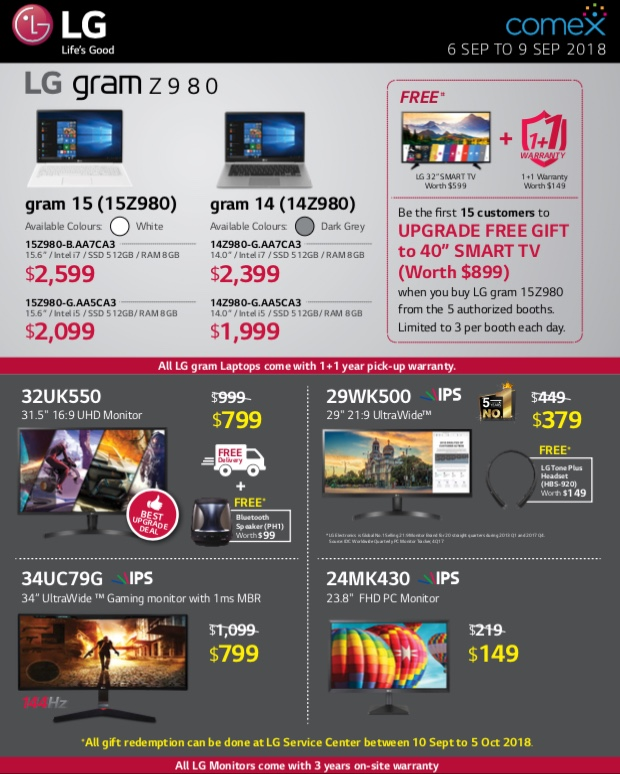 LG Promotions_4