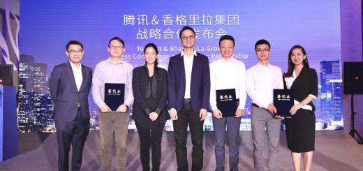 Tencent and Shangri-La Group Signing Strategic Partnership