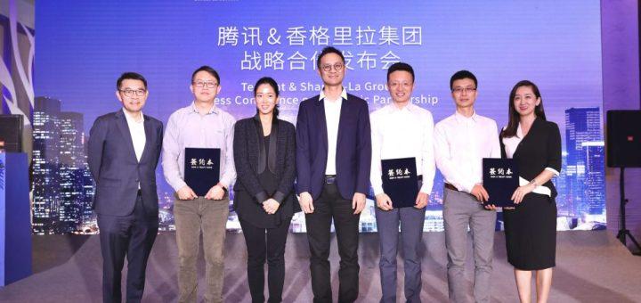 Tencent and Shangri-La Group Signing Strategic Partnership