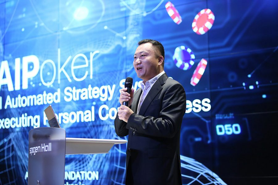 Dong Wang, chairman of the AIGame Foundation