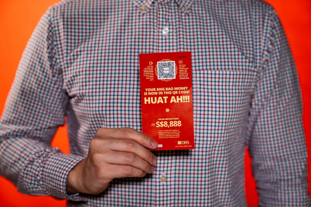 DBS pilots world's first loadable QR red packets | Tech Coffee House