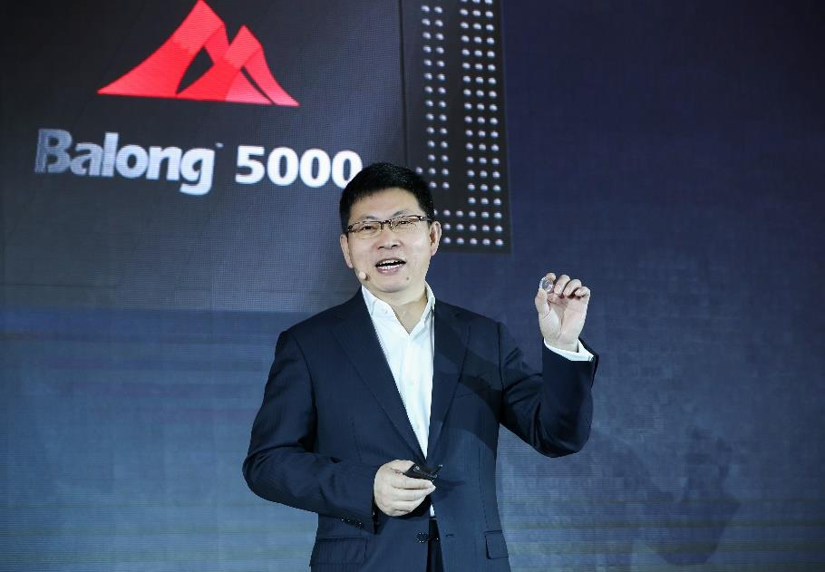 HUAWEI LAUNCHES 5G CHIPSET | Tech Coffee House