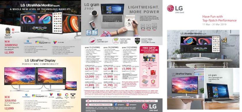 LG IT Show Promo