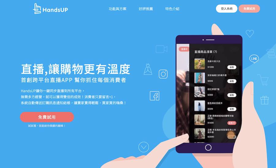 "Put your ""HandsUP"" and Make it Rain: M17 Group launches a game-changing live and social commerce service in Asia"