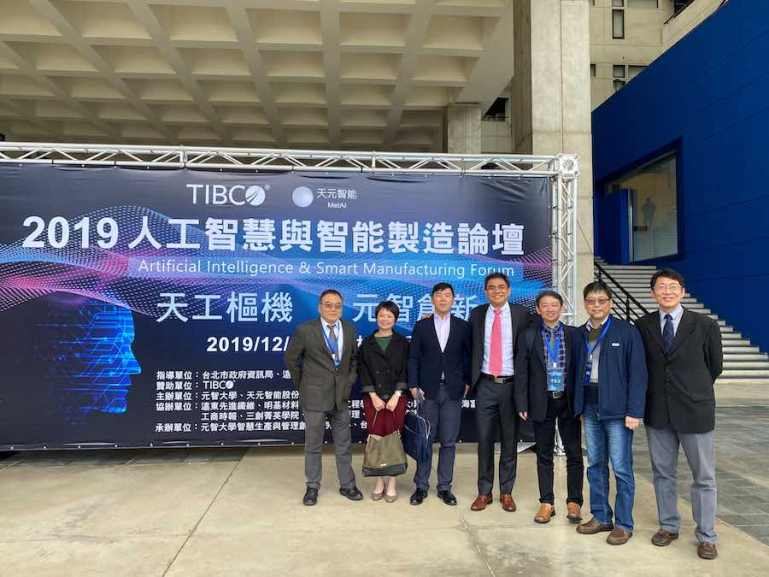 TIBCO and Taiwan's Yuan Ze University Further Enhance Collaboration with Launch of Analytics Center