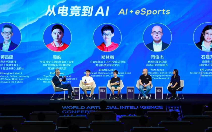SenseTime Gathers Global Innovators to Explore an AI-Powered Future