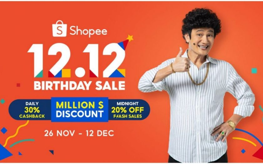 Shopee launches 12.12 Birthday Sale celebrates 5 years of digital acceleration in the region