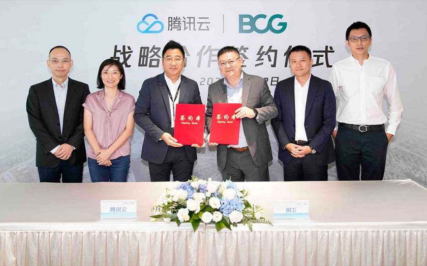 Tencent Cloud and Boston Consulting Group Announce Strategic Alliance
