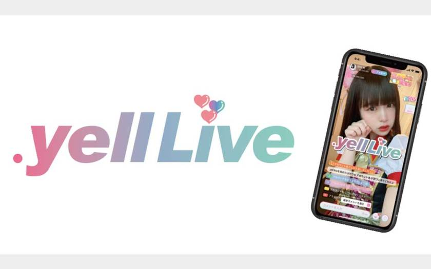 Tencent Cloud Supports Japanese livestreaming platform Yell Live to Beef up Online Influencers' Livestreams and Fan Interactions