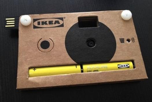 Η φωτογραφική της IKEA!