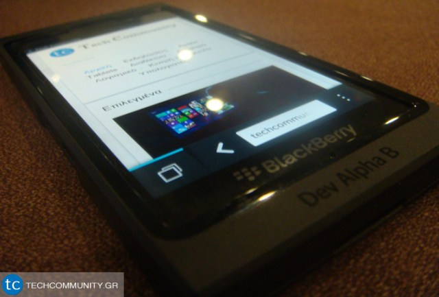 BlackBerry 10 Dev Alpha B