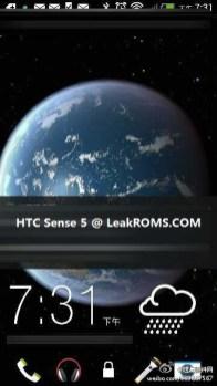 HTC Sense 5 Screenshot
