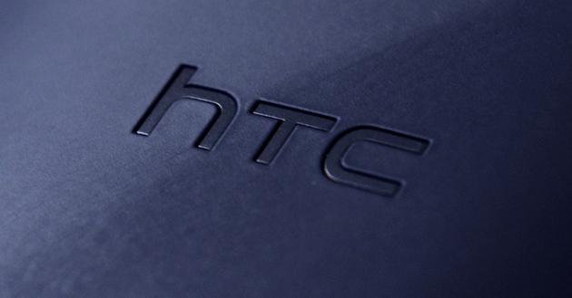 HTC dark