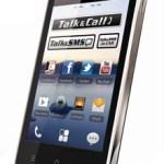 MLS iQTalk Crystal: Ανακοινώθηκε Το Δεύτερο Ελληνικό Smartphone
