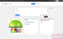 Google Keep leak (3)