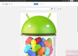 Google Keep leak (6)
