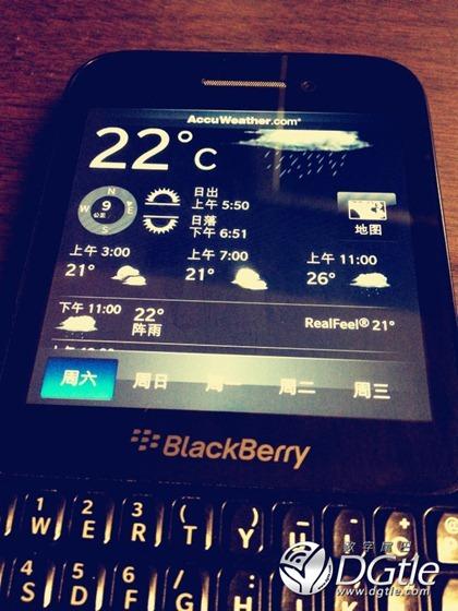 BlackBerry R10 black leak (2)
