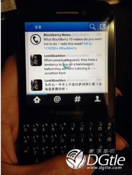 BlackBerry R10 black leak (3)