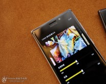 Windows Phone Amber update leak (2)