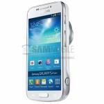 Αποκαλύφθηκε Το Κινητό-Κάμερα Samsung Galaxy S4 Zoom