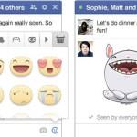 Τα Facebook Stickers Διαθέσιμα Από Σήμερα Και Στον Ιστότοπο