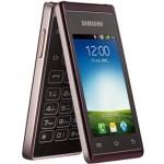 Η Samsung Ανακοίνωσε Το Hennessy: Ένα Android Smartphone Με Δύο Οθόνες
