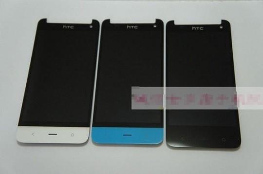 HTC Butterfly 2 front panels leak