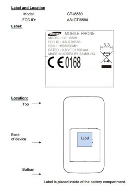 Samsung Galaxy S4 Active mini leak (2)