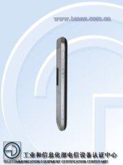 Samsung Galaxy S4 Active mini leak (6)