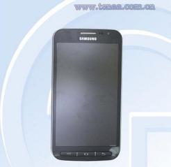 Samsung Galaxy S4 Active mini leak