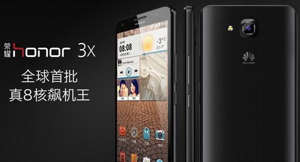 Huawei Glory 3X