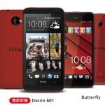 Εμφανίστηκε Το HTC One Max Και Άλλα HTC Σε Κόκκινο