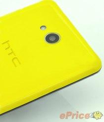 Octacore HTC Desire leak
