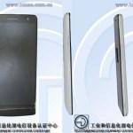 Οι Πρώτες Εικόνες Και Πληροφορίες Για Το Oppo Find 7 Smartphone Αποκαλύφθηκαν