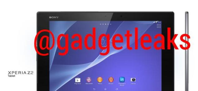 Sony XPERIA Z2 Tablet leak (3)