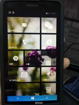 Nokia Lumia 630 leak (2)