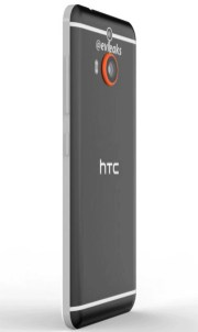 HTC M8 Ace leak (6)