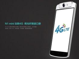 Oppo N1 Mini 4G