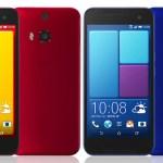 Το Νέο HTC J Butterfly Έχει Ό,τι Λείπει Στο HTC One