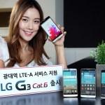 Το LG G3 LTE-A Ανακοινώθηκε Με Snapdragon 805
