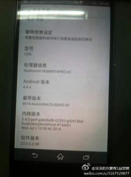 Sony Xperia Z3 leak (4)