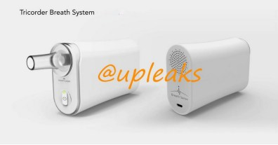 HTC tricorder breath sense device