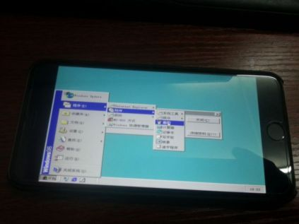 Windows 98 on iPhone 6 Plus (2)