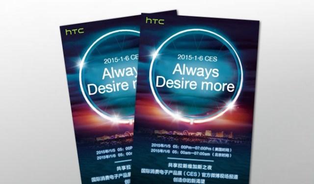 HTC Desire Event CES 2015