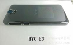 HTC One E9 leak (6)