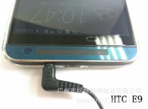 HTC One E9 leak (8)